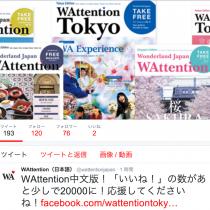 スクリーンショット 2015-12-02 11.34.12