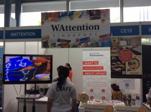 WAttentionシンガポール