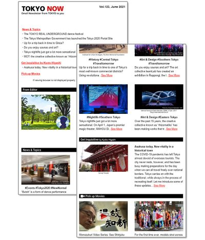 Tokyo Now Email Newsletter